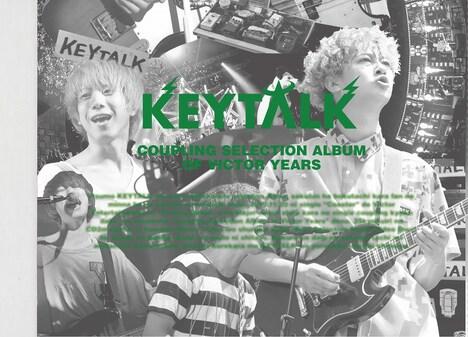 KEYTALK「Coupling Selection Album of Victor Years」ジャケット