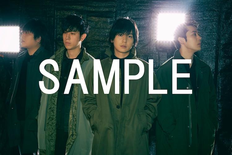flumpool「素晴らしき嘘」TSUTAYA RECORDS購入者特典ポスターデザイン