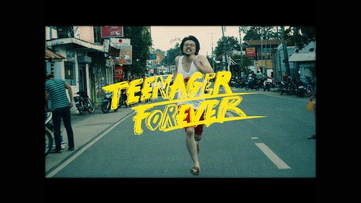 King Gnu「Teenager Forever」ミュージックビデオのワンシーン。