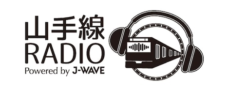 「山手線RADIO powered by J-WAVE」ロゴ