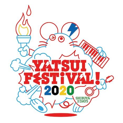 「YATSUI FESTIVAL 2020」ロゴ
