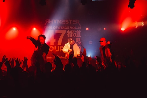 RHYMESTER「KING OF STAGE VOL.14 47都道府県TOUR 2019」埼玉・HEAVEN'S ROCK さいたま新都心公演の様子。(撮影:cherry chill will)