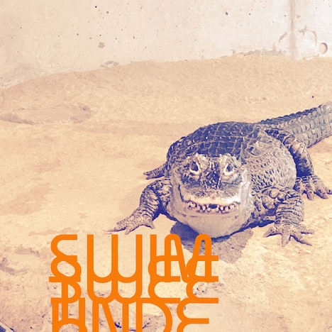 SWIM SWEET UNDER SHALLOW「water e.p.」配信ジャケット