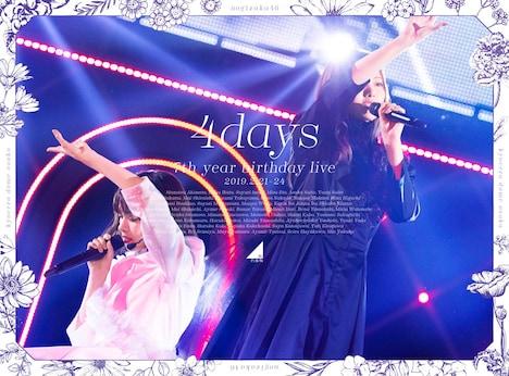 乃木坂46「7th YEAR BIRTHDAY LIVE」DVD完全生産限定盤ジャケット