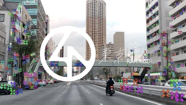 RAM RIDER「東京論」ミュージックビデオより。