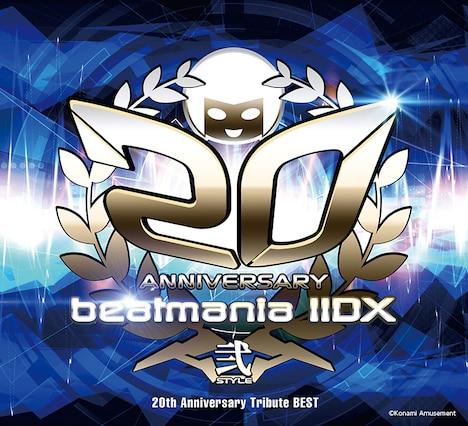 V.A.「beatmania IIDX 20th Anniversary Tribute BEST」ジャケット