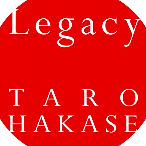 葉加瀬太郎「Legacy」ジャケット