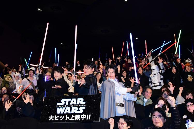 応援上映イベントの様子。