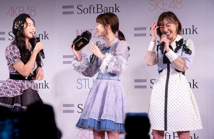 左から白間美瑠(NMB48)、柏木由紀(AKB48)、須田亜香里(SKE48)。