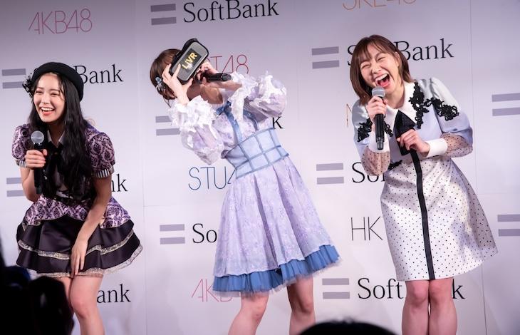VRゴーグルを着けて下から覗き込もうとする柏木由紀(AKB48)。