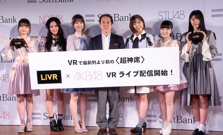 左から本間日陽(NGT48)、白間美瑠(NMB48)、柏木由紀(AKB48)、寺尾洋幸氏(ソフトバンク)、須田亜香里(SKE48)、田中美久(HKT48)、瀧野由美子(STU48)