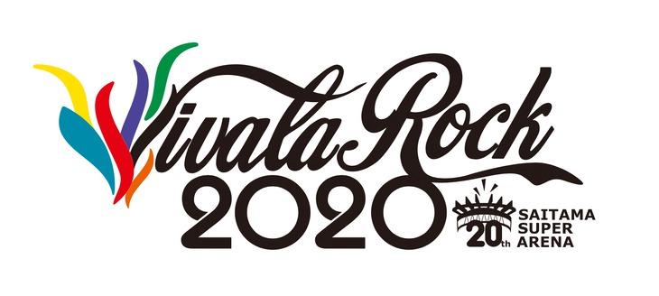 「VIVA LA ROCK 2020」ロゴ