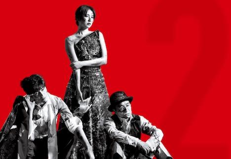 映画「コンフィデンスマンJP プリンセス編」ビジュアル(c)2020「コンフィデンスマンJP」製作委員会