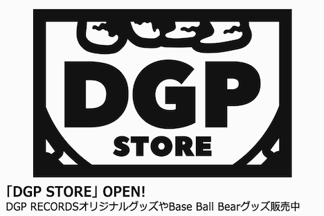 「DGP STORE」ロゴ