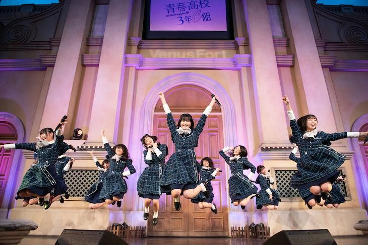 デビュー曲「君のことをまだ何にも知らない」を披露する青春高校3年C組アイドル部。