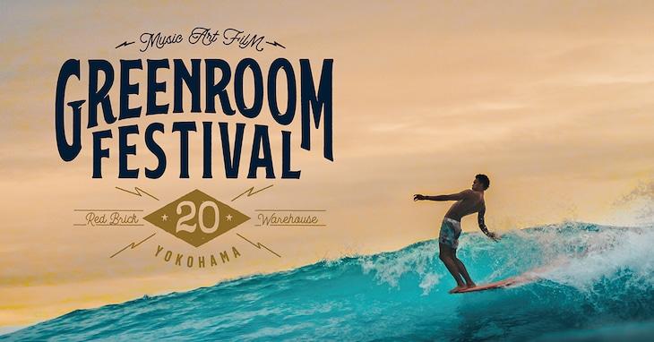 「GREENROOM FESTIVAL'20」ロゴ