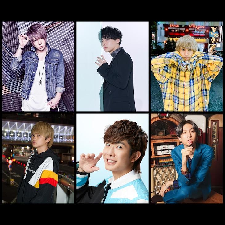 上段左から歌広場淳、工藤大輝、末吉9太郎、下段左から橘柊生、田村侑久、古川毅。