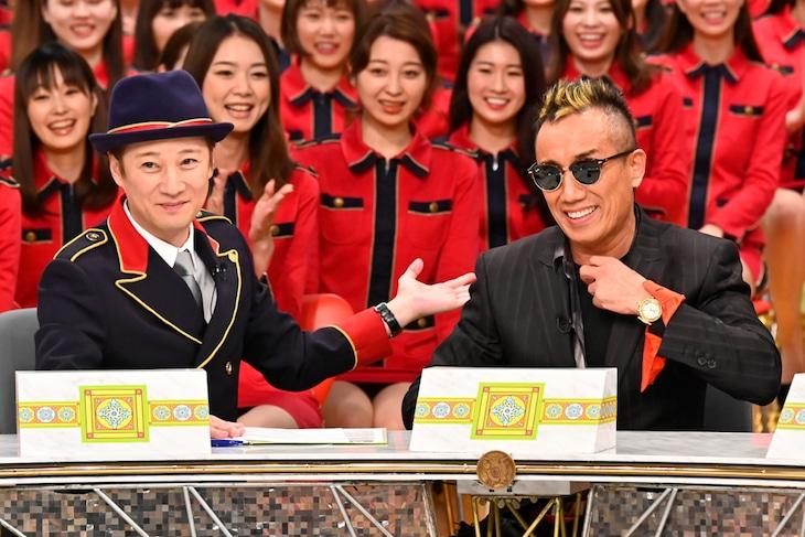 「中居正広のキンスマスペシャル」場面カット (C)TBS