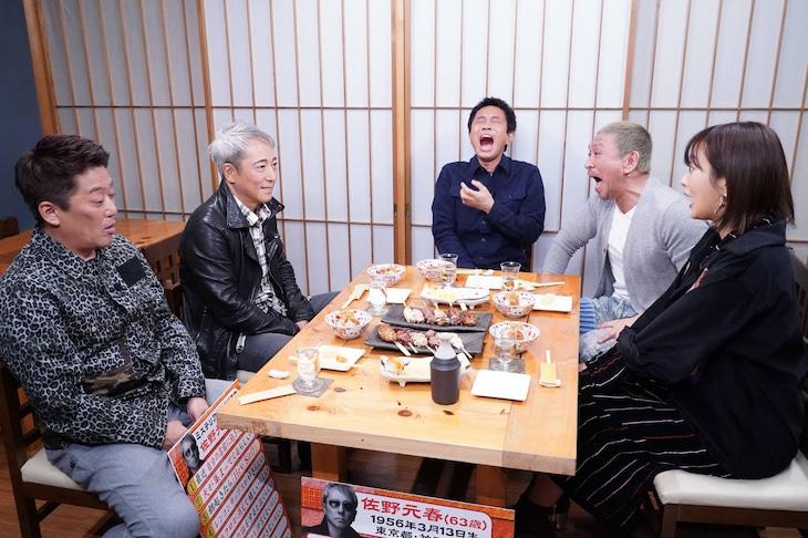 左から坂上忍、佐野元春、浜田雅功、松本人志、夏菜。(c)フジテレビ