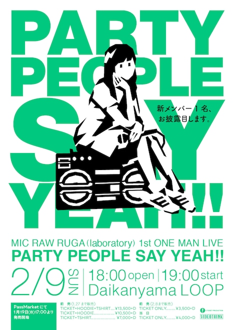 MIC RAW RUGA(laboratory)「PARTY PEOPLE SAY YEAH!!」告知ビジュアル