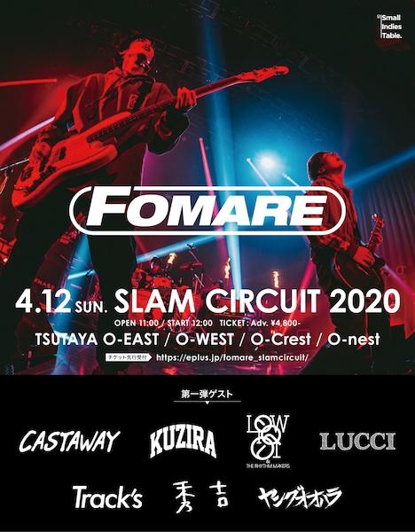 「FOMARE presents SLAM CIRCUIT 2020」告知用フライヤー