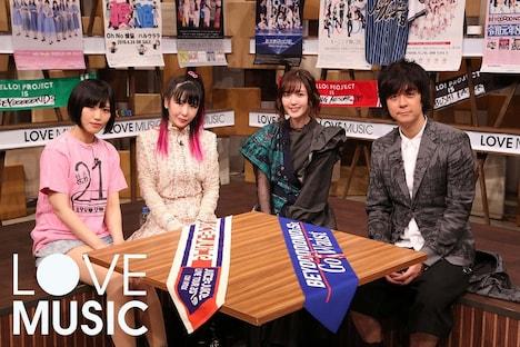 左からしばたありぼぼ(ヤバイTシャツ屋さん)、大森靖子、鈴木愛理、ヒャダイン。(c)フジテレビ
