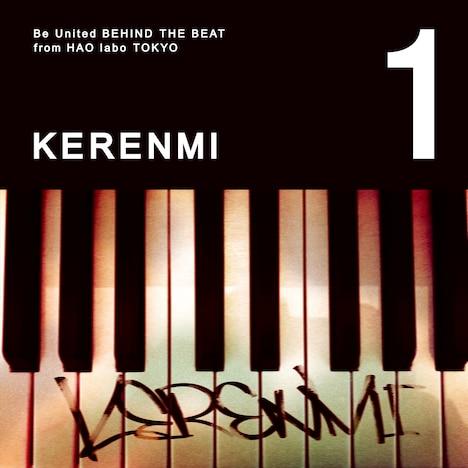 KERENMI「1」ジャケット