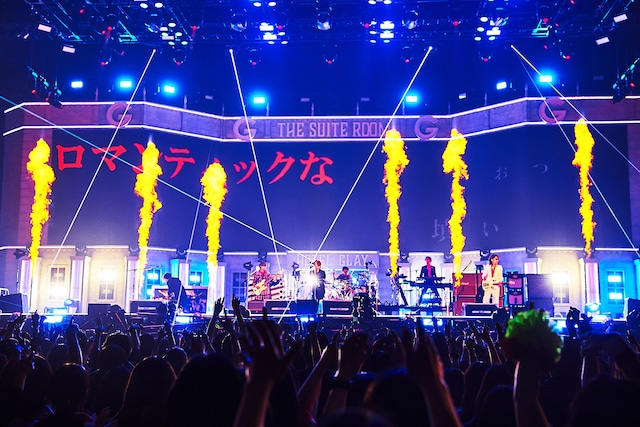 「GLAY ARENA TOUR 2019-2020 DEMOCRACY 25TH HOTEL GLAY THE SUITE ROOM」1月26日の横浜アリーナ公演の様子。(撮影:田辺佳子)