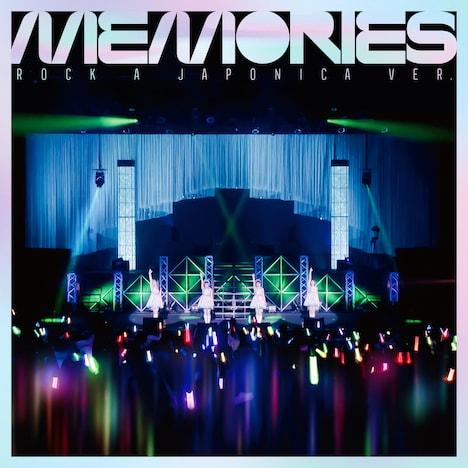 ロッカジャポニカ「Memories(ROCK A JAPONICA ver.)」配信ジャケット