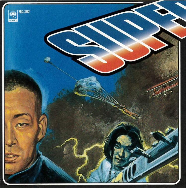 1996年にソニーレコードからリリースされたSUPER STUPIDのアルバム「WHAT A HELL'S GOING ON?」。エンジニアはIllicit Tsuboiが担当。