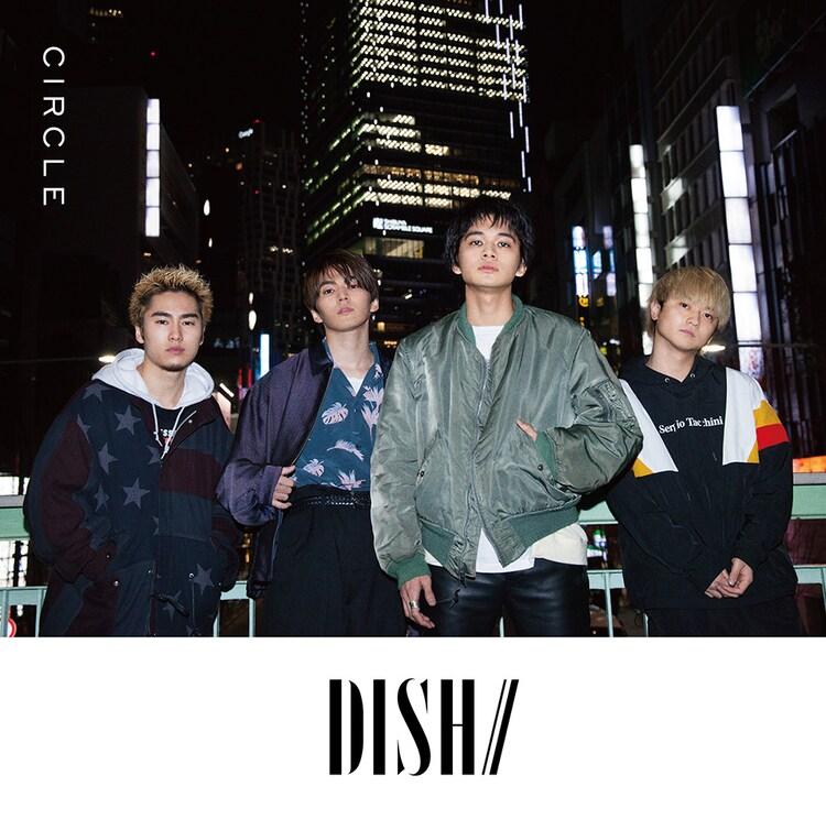 DISH//「CIRCLE」初回限定盤Aジャケット