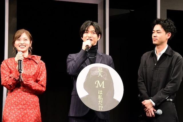 左から白石麻衣(乃木坂46)、千葉雄大、成田凌。