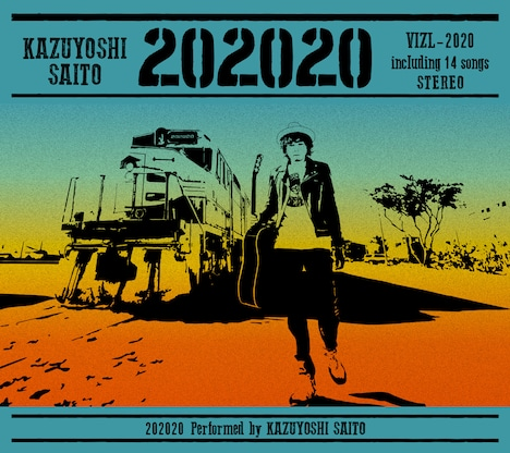 斉藤和義「202020」初回限定盤ジャケット