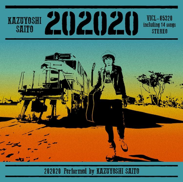 斉藤和義「202020」通常盤ジャケット