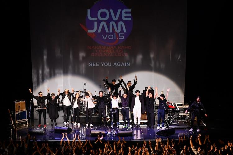 「Love Jam vol.5」の様子。(撮影:工藤ちひろ)