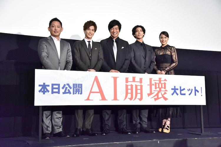 左から入江悠監督、岩田剛典、大沢たかお、賀来賢人、広瀬アリス。