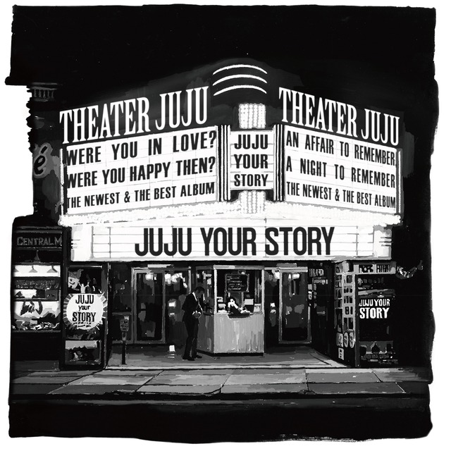 JUJU「YOUR STORY」ジャケット
