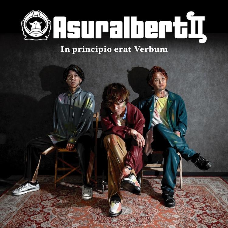 Asuralbert II「In principio erat Verbum」ジャケット