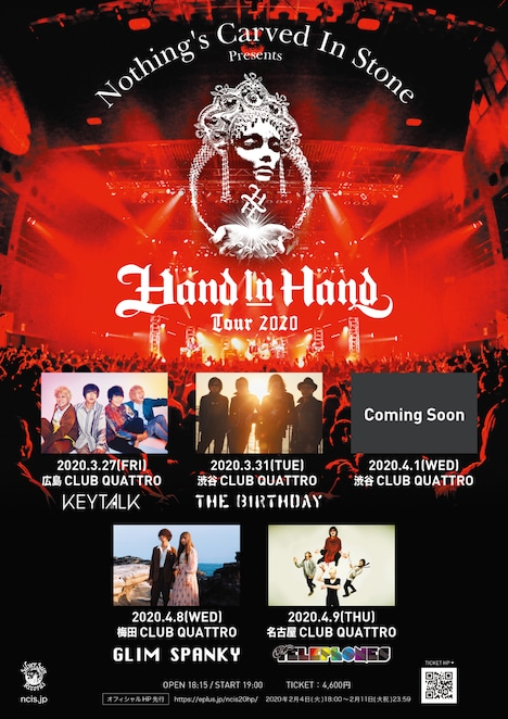 """「Nothing's Carved In Stone presents """"Hand In Hand Tour 2020""""」フライヤー"""
