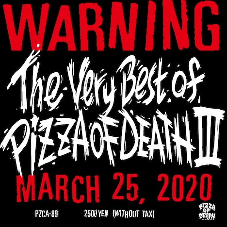 V.A.「The Very Best of PIZZA OF DEATH III」告知ビジュアル