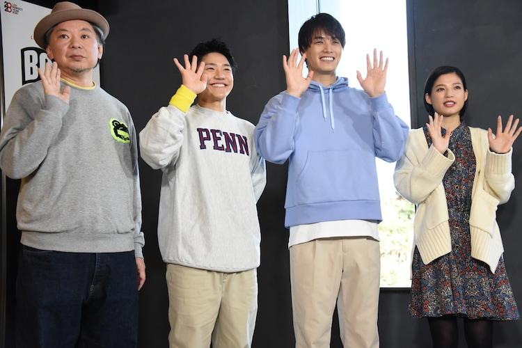 左から鈴木おさむ、小森隼(GENERATIONS from EXILE TRIBE)、鈴木伸之(劇団EXILE)、石井杏奈(E-girls)。