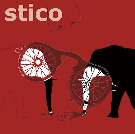stico「象と話す女」ジャケット