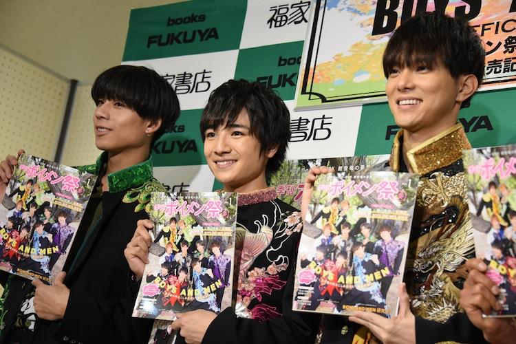 左から吉原雅斗、本田剛文、水野勝(BOYS AND MEN)。