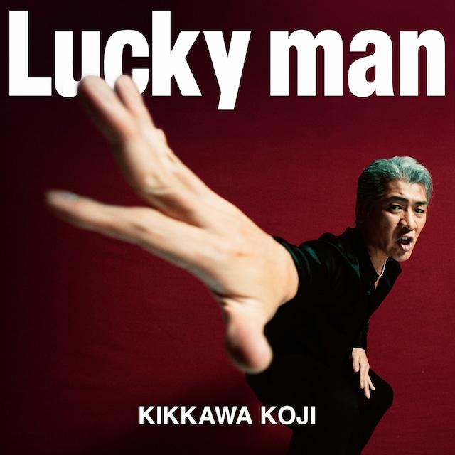 吉川晃司「Lucky man」ジャケット