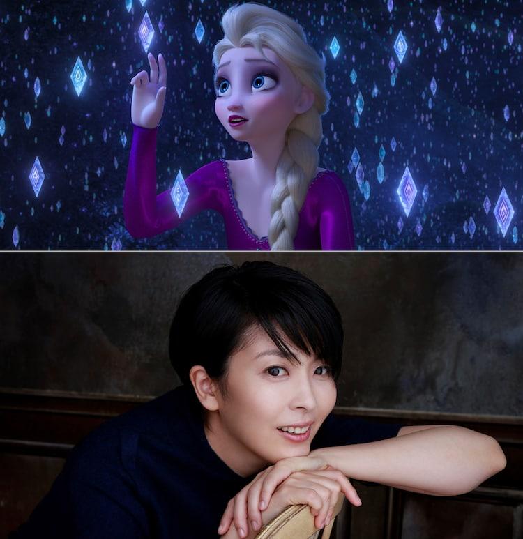 映画「アナと雪の女王2」のエルサと松たか子。