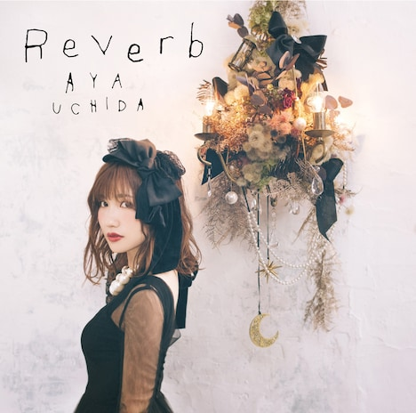 内田彩「Reverb」初回限定盤ジャケット