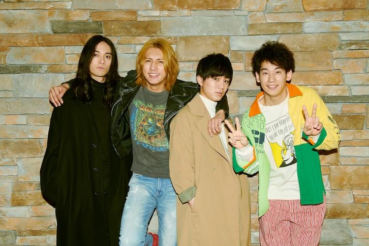 左から栗原類、藤井流星、神山智洋、吉田健悟。 (c)日本テレビ