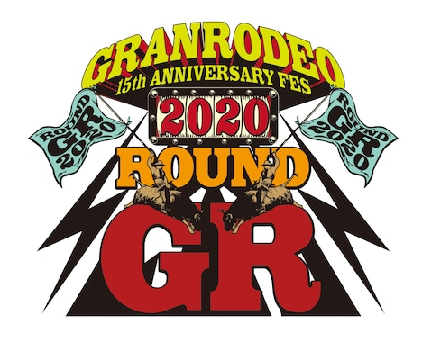 「GRANRODEO 15th ANNIVERSARY FES ROUND GR 2020」ロゴ