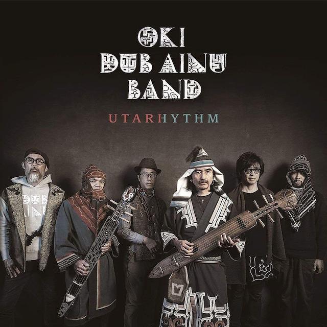 OKI DUB AINU BAND「UTARHYTHM」ジャケット(写真提供:石田昌隆)