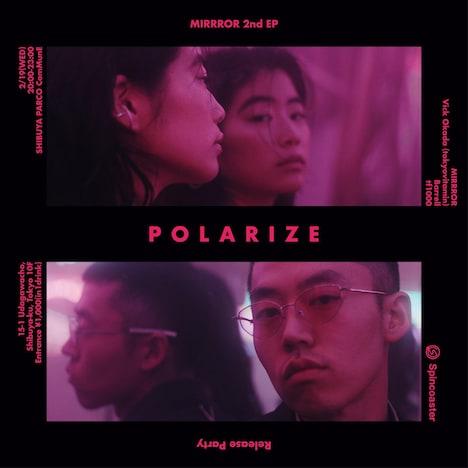 「MIRRROR 2nd EP POLARIZE Release Party」告知ビジュアル